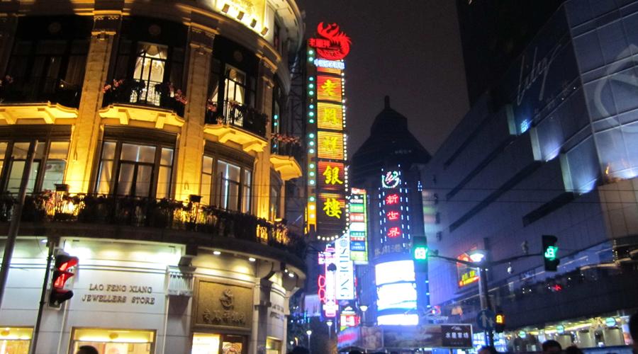 Departamento &dm4atp&til que usted cae en el camino de Nanjing